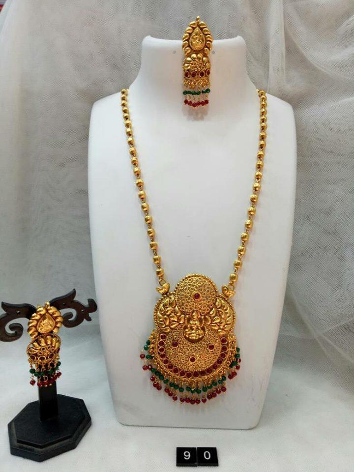 1c4132d40be3ec Antique Gold Long Chain Designs - Best Photos Of Lion And Antique